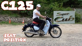 혼다 C125 시트포지션(Honda C125 seat position)