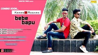 bebe-bapu-roshan-karan-letest-punjabi-song-stetus-2019