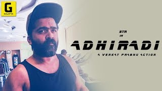 STR-Venkat Prabhu Film's Rocking Action Title | Simbu | VP9 | Suresh Kamatchi