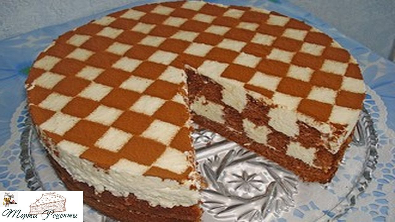 пирог шахматный рецепт с фото