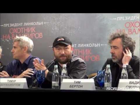 Timur Bekmambetov, Tim Burton, Jim Lemley