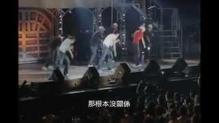キレイだ w-inds. 2007live - Journey -3.mp4