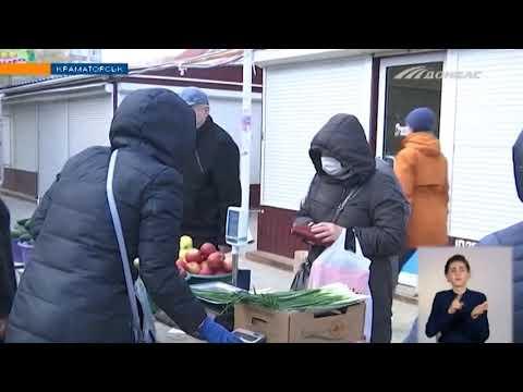 Телеканал Донбасс: Продовольственные рынки Донбасса могут снова заработать