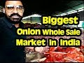 Biggest Onion Wholsale Market in India- Learn How the Onion Auction Works in Umrane, Maharashtra(HD)