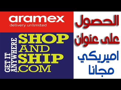 Aramex is a logistics and shipping company based in Dubai, please leave a review of your experiences. Shop and ship is the name and website of the mail and freight forwarding and overseas address service/5(6).