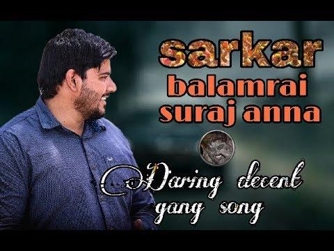 Sarkar balamrai suraj anna Daring decent gang song