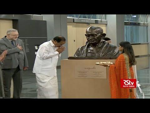 Vice President unveils statue of Mahatma Gandhi in Latvia