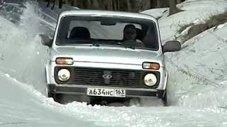 Зимний тест-драйв Нива LADA 4x4 M (NIVA ВАЗ-21214), winter test-drive.(Support the Project! https://money.yandex.ru/to/410014858464703 Subscribe the channel to watch a first road-drive LADA NIVA+ABS in high definition. Filmed ..., 2013-01-10T16:31:48.000Z)