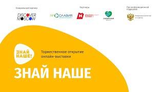 Познавательный отдых в Москве от компании «Фаворит»