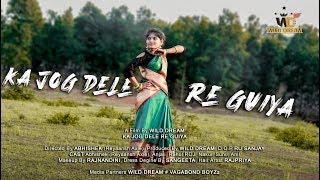 Gambar cover Ka Jog Dele Re guiya   new nagpuri song 2019  dance cover full video   presented by  WILD DREAM 