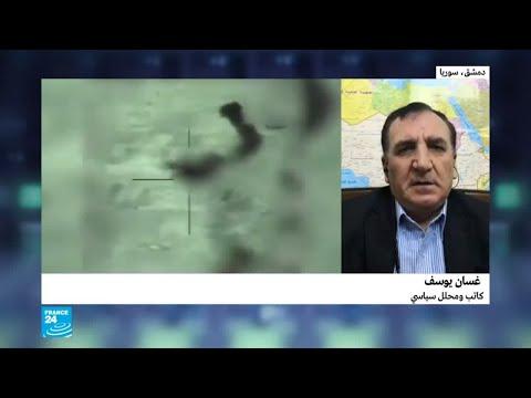 من هم القتلى الذين سقطوا نتيجة الغارات الإسرائيلية على سوريا؟  - نشر قبل 29 دقيقة