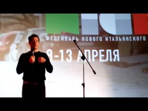 «N.I.C.E.»2016 - Matteo Garrone представляет свое кино в Петербурге(2)