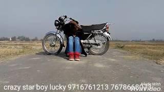 Tere Akhya ka yo kajal lucky Chamar
