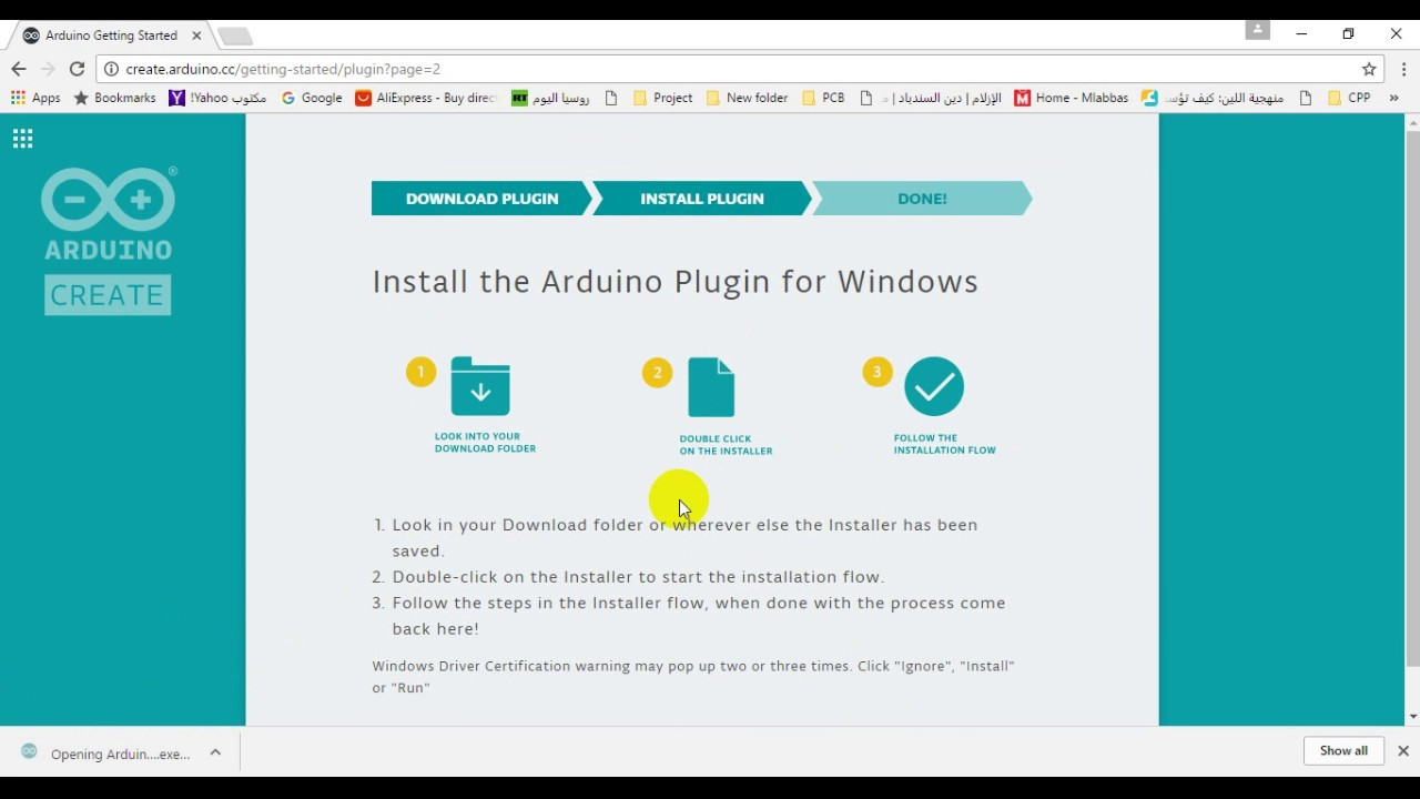 Step by step guide for Arduino Web editor part 1