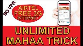 AIRTEL 3G FREE UNLIMITED TRICK