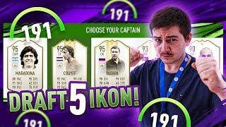 DRAFT 5 IKON 191! CO ZA SKŁAD! WAAAALKOUT! | FIFA 19 JUNAJTED
