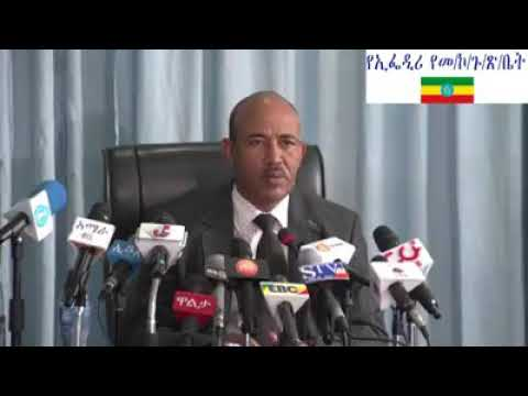 #Ethiopia - Siraj Fegessa said 17 security forces were hurt and weapons were taken from them