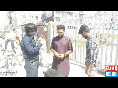 Ghouri Town Phase 5 police Check Post Islamabad reporting Peer Ashraf| COVID19| Corona Virus