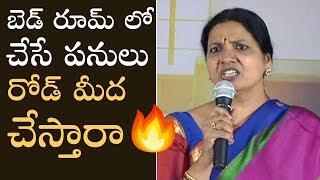 Actress Jeevitha Rajasekhar Fires on Telugu Cinema | Manastars