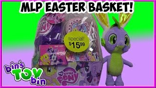 my little pony easter basket 2016 unboxing what s inside   bin s toy bin