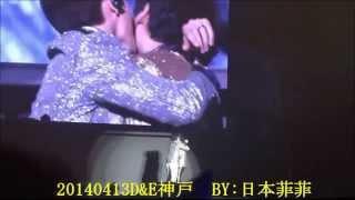 HD || Hae kiss Hyuk