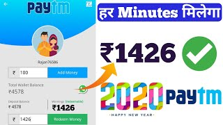 Gambar cover New Year Earning App 2020 || ₹1426+₹1426 PayTM Cash Unlimited Time || Best Paytm Cash Earning App 20