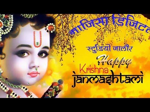 Hey Gopal Krishna Kru Aarti Teri  Singer Anuradha Podwal