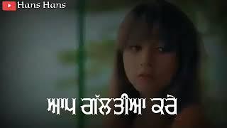 New Punjabi Sad Song Whatsapp Status Video | Sach 3 Kamal Khan Whatsapp Status 2019