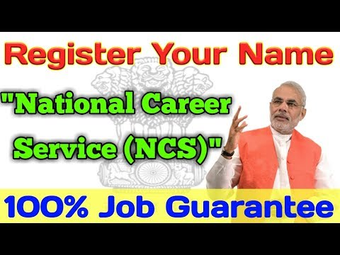 Register On National Career Service (NCS) and Get a Job Easi