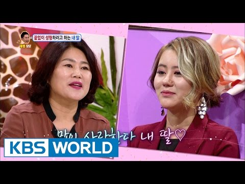 My daughter is obsessed with plastic surgery [Hello Counselor / 2017.01.23]