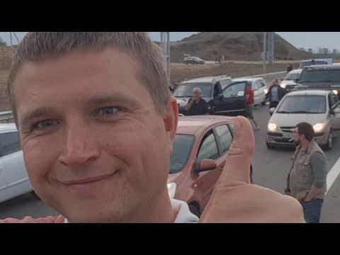 Крымский Мост Открытие. Очередь и и Мы первые !!! - Лучшие видео поздравления в ютубе (в высоком качестве)!