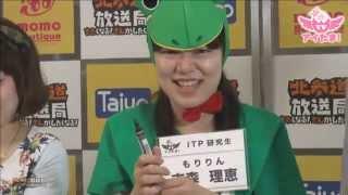 ゲスト:森高千里さん公認ものまね芸人ナナちゃん アイドルのたまごによ...