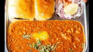 Pav Bhaji in Pressure Cooker | प्रेशर कुकर में बनाएं पाव-भाजी |How to make Healthy pav bhaji /Mumbai