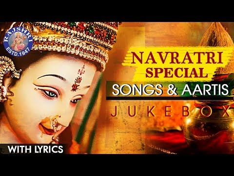 Devi Maa Songs & Aartis   Navratri Special   Navratri Songs   Navratri 2018   दुर्गा माँ के गाने
