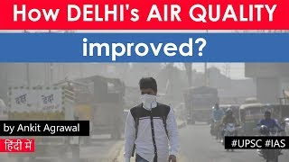 Delhi's Air Quality improves, Role played by Courts, Centre & Delhi Government explained #UPSC #IAS