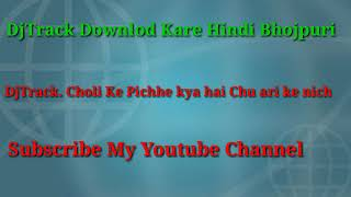 DjTrack Choli Ke Pichhe Kya Hai Chunari Ke Niche