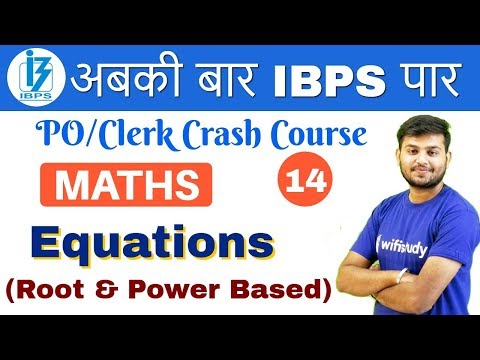 2:00 PM - IBPS PO/Clerk Crash Course | Maths by Sahil Sir| Day #14 | Equations