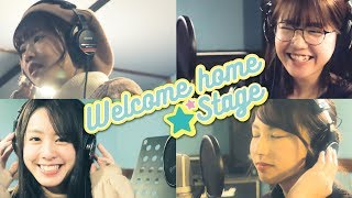 RASMY『Welcome home ☆ Stage』MUSIC VIDEO -RecordingFull ver.-