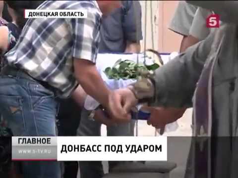 Ожесточенные бои за село Марьинка, Самые последние новости Украины сегодня