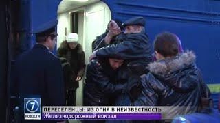 В Одессу приехали переселенцы-инвалиды, живущие в зоне боевых действий