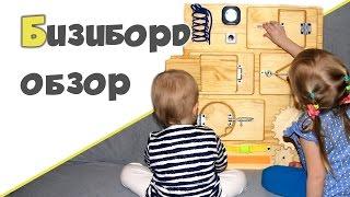 видео Какие развивающие игрушки нужны ребенку в 8 месяцев для обучения