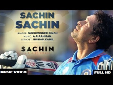 Sachin Sachin Full Music Video | Sachin A Billion Dreams | AR Rahman