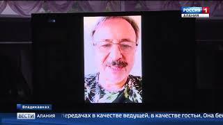 В Национальной научной библиотеке прошел вечер памяти Ады Томаевой