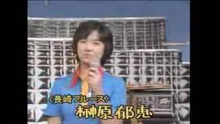 長崎ブルース 青江三奈 http://www.youtube.com/watch?v=e3feuBjodyM 作...