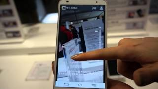 Repeat youtube video LG G Pro 2 UX (Korean)