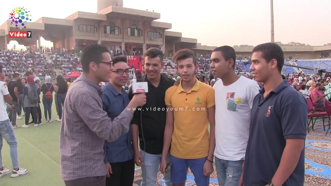 اليوم السابع :شاهد الجمهور يغني..لتامر حسني قبل حفلته  باستاد القاهرة