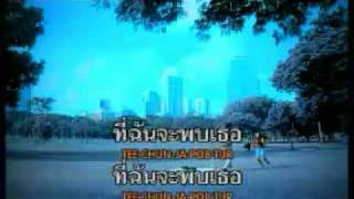 "GoB-Kob_Album ""Mars&Venus""_Song: หากันจนเจอ (Ha-Kun-Jon-Jer)_Mv-Karaoke.mp4 Thumbnail"
