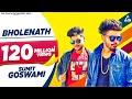 Bholenath (Official Video) Sumit Goswami | Kaka, Shanky Goswami | New Haryanvi Songs Haryanavi 2020