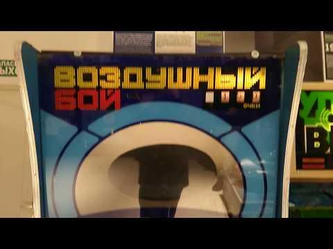 Игровые автоматы форд боярд