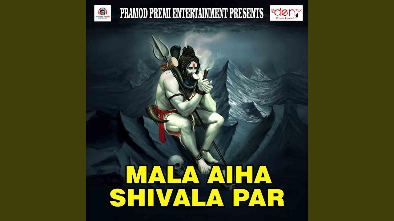 Mala Aiha Shivala Par